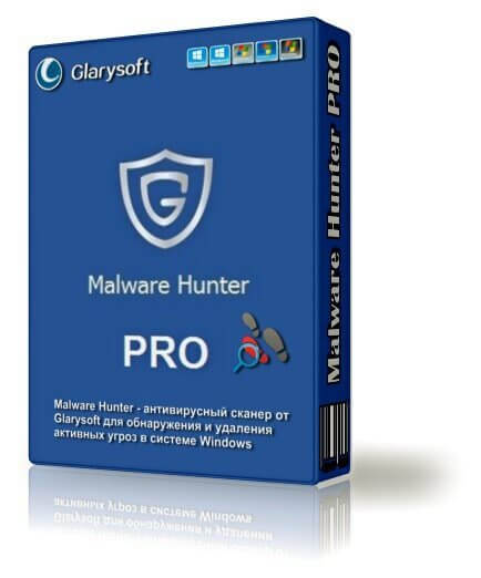 GlarySoft Malware Hunter Crack 1.133.0.734 Serial Key 2021 Here