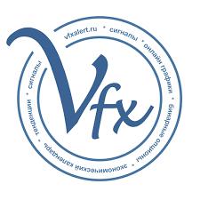 VfxAlert Pro Crack 2.5 Build 5923 Serial Key Latest [2021]